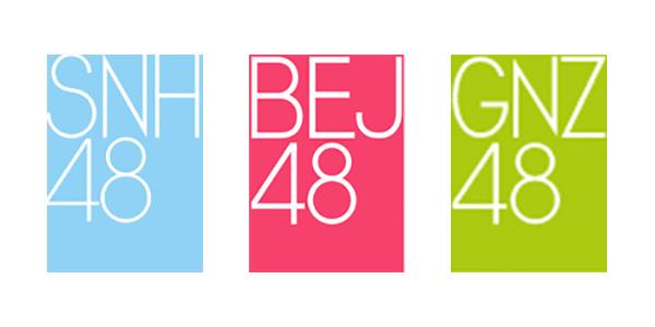 SNH48 Establishes Sister Groups BEJ48 In Beijing & GNZ48 In Guangzhou