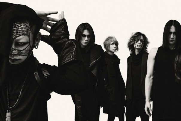 [Jrock] Dir en Grey Announces