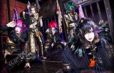 Kiryu Announces New Album and 2nd Budokan Live