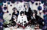 "GRIMOIRE to Release 1st Mini Album ""world end tree"""