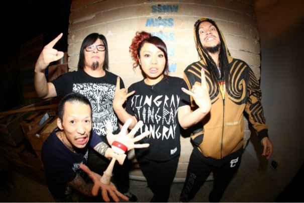 [Jrock] MAXIMUM THE HORMONE's Nao Pregnant With 2nd Child