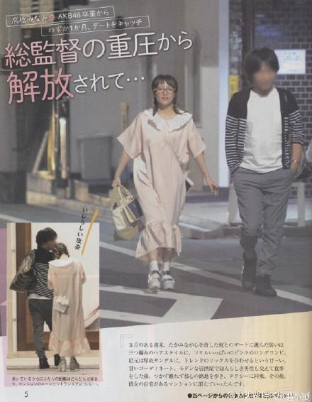 Minami Takahashi Reportedly Dating 40-Year-Old Man