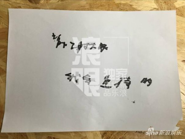 SNH48's Tang Anqi Speaks For First Time Since Fire Incident