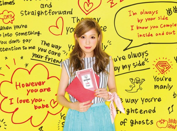 "Kana Nishino Announces 6th Album ""Just LOVE"""