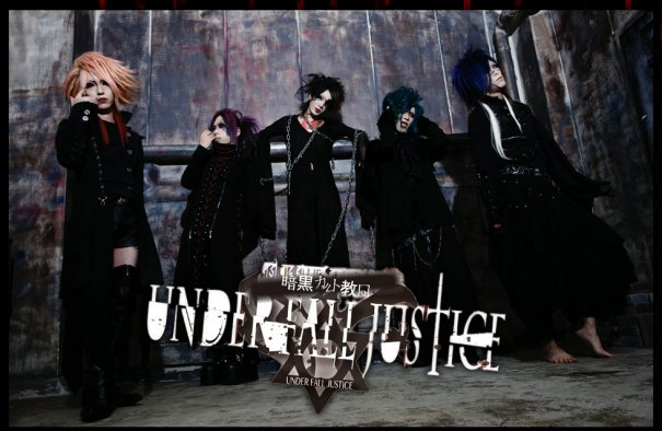 UNDER FALL JUSTICE to Release First Album under Starwave Records