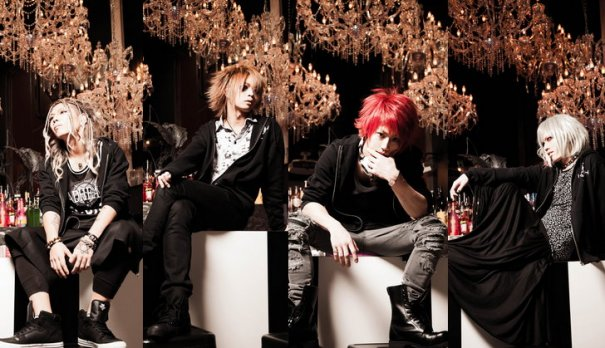 [Jpop] ZON will Release New Single
