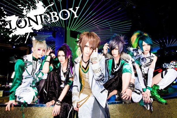 LONDBOY to Release First Full Album