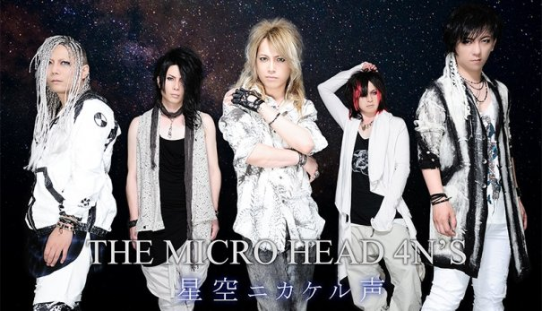 [Jrock] THE MICRO HEAD 4N'S Reveals Details on