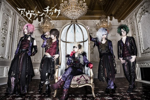 Avanchick Uploads Full PV of New Single to be Released Next Week