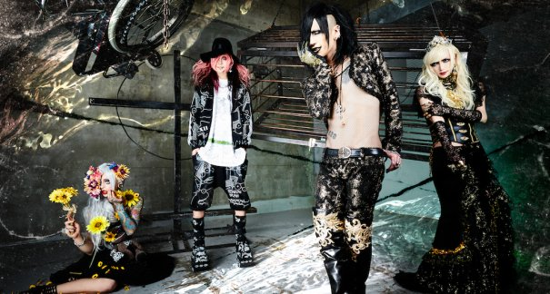 MEJIBRAY to Release New Live DVD and Single Later This Year