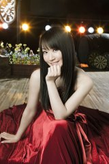 "Nana Mizuki To Hold ""MTV Unplugged"" Acoustic Performance"