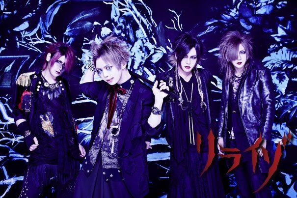 [Jpop] liraizo will Release New Single in August