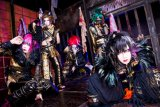Kiryu Reveals Details on 5th Full Album
