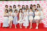 AKB48's 8th Annual Senbatsu General Election Results