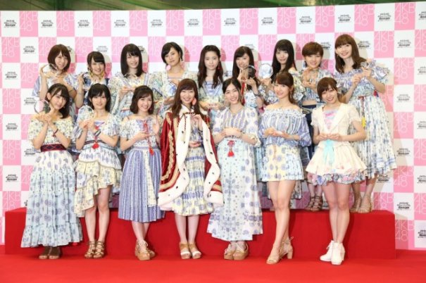 AKB48's 8th Annual Senbatsu General Election Results