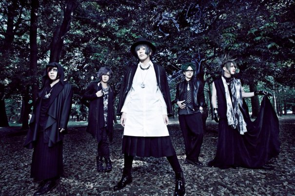 [Jrock] R-Shitei to Release