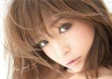 "Ayumi Hamasaki & ISM to Reissue Collab Shampoo ""Sugar Coconut"""
