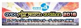 "Avex Group Launches ​""avex star search audition 2016""​ in the US"