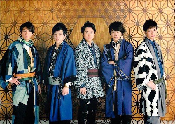 Arashi to Begin Five-Dome Tour in November