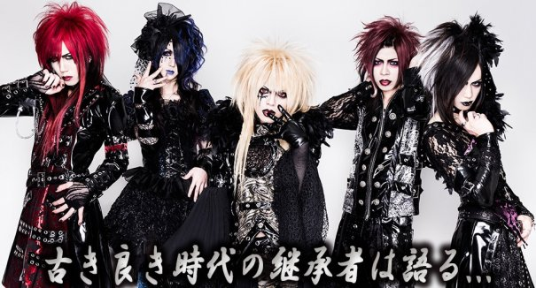 Grieva will Release 8th Single in Autumn