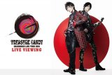 GRANRODEO First Live Viewing of One-man live is Confirmed