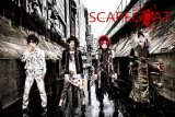 SCAPEGOAT Announces New Single for September