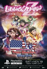 Momoiro Clover Z Announces US Tour Dates & Venues