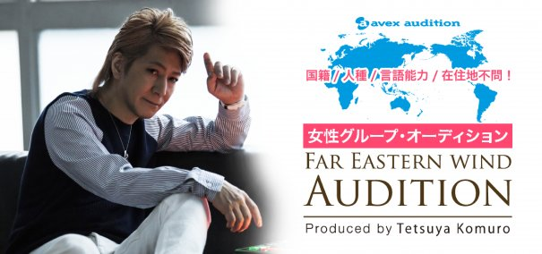 [Jpop] Avex Holding Auditions For Tetsuya Komuro Produced International Girl Group