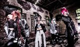 Rides In ReVellion to Perform Abroad for the First Time