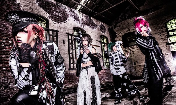 [Jpop] Rides In ReVellion to Perform Abroad for the First Time