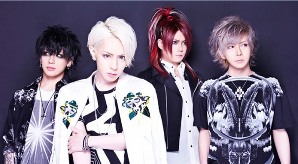 [Jrock] DIV will Disband in October