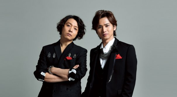 KinKi Kids Gets