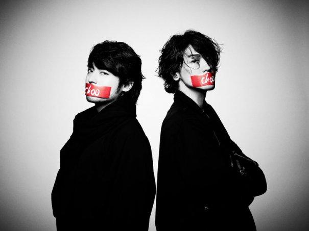 """[Jpop] Jin Akanishi and Takayuki Yamada Forms New Unit """"JINTAKA"""""""