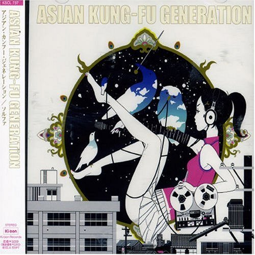 Asian Kung-Fu Generation Releases 2016 Version Of