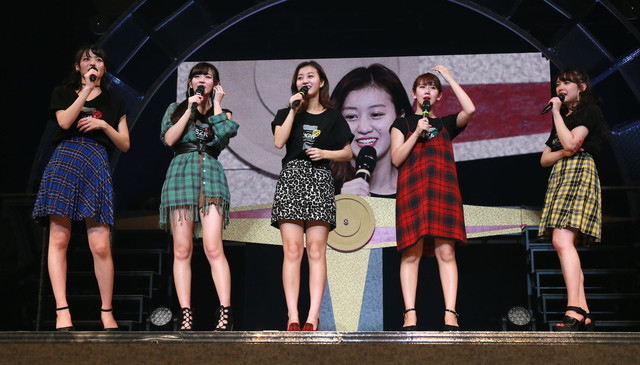 ℃-ute Sets Date For Disbandment