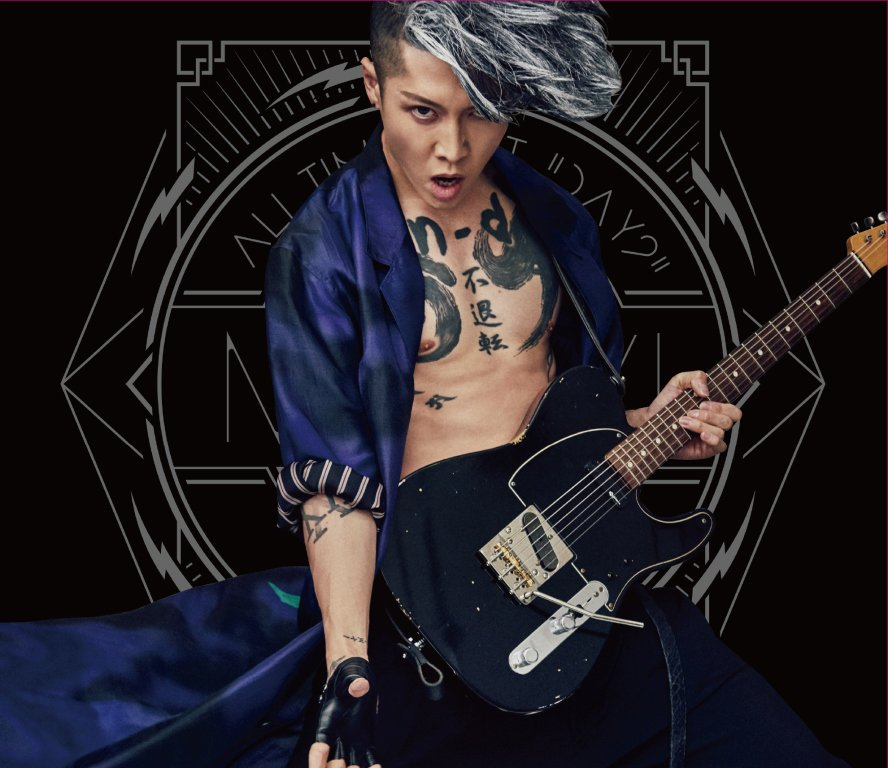 Miyavi Reveals Tour Dates for World Tour 2017