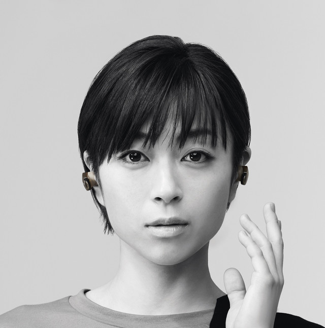 Utada Hikaru Shoots Commercial For Sony Noise Cancelling Headphones + Releases Preview For