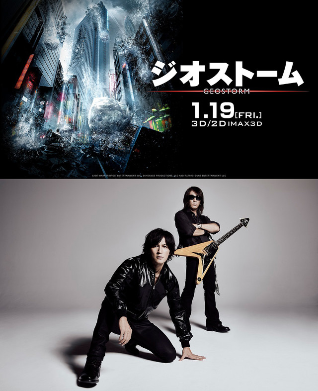 B'z Provides Theme Song For Japanese Release Of