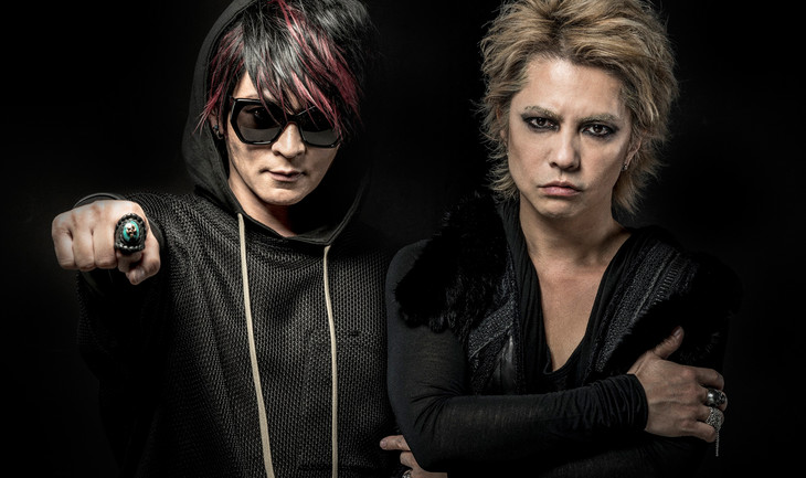 VAMPS Suspending Activities In December