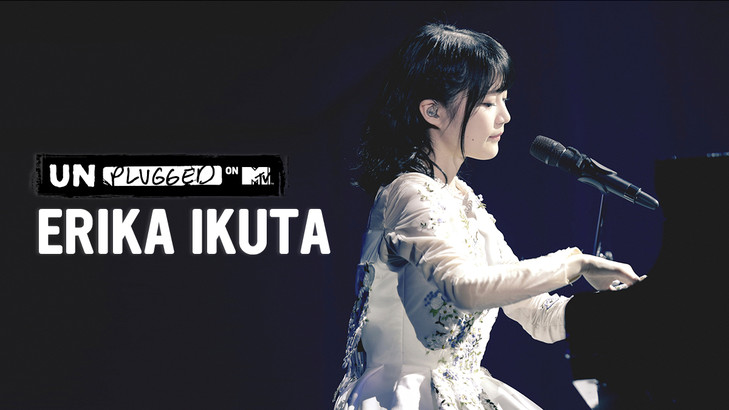 Nogizaka46's Erika Ikuta To Hold First Solo Live With MTV Unplugged Performance