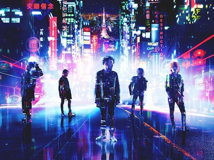 Crossfaith Announces New Single