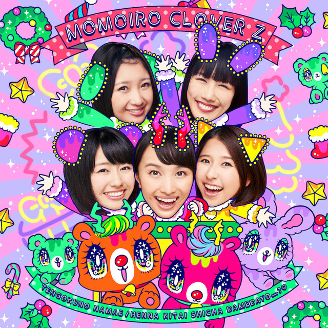 Momoiro Clover Z Announces New Single