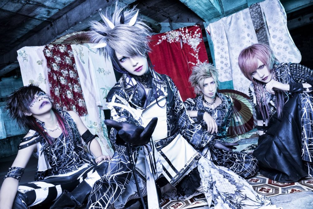 Yusai To Disband Following Vocalist's Disappearance