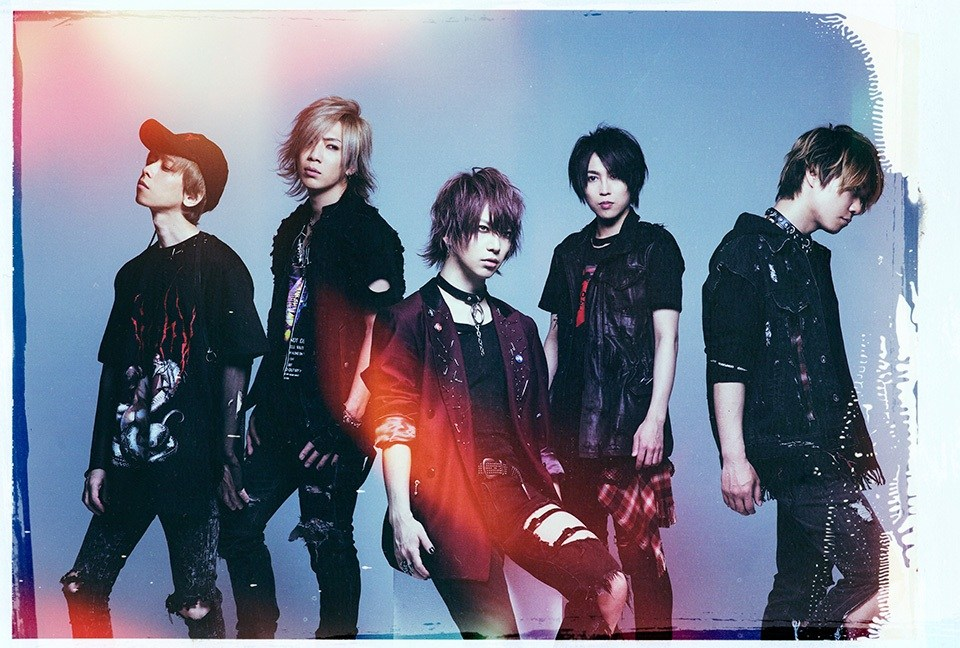 SuG Officially Disbands