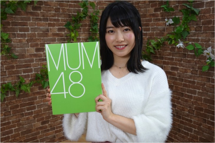 AKB48 To Form Sister Group MUM48 In Mumbai, India
