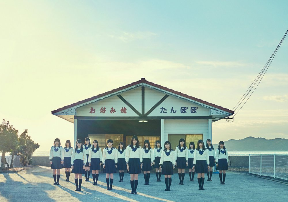 Netizens Allege STU48 Management Erased Negative Response To