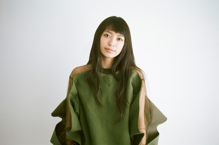 miwa Announces New Song