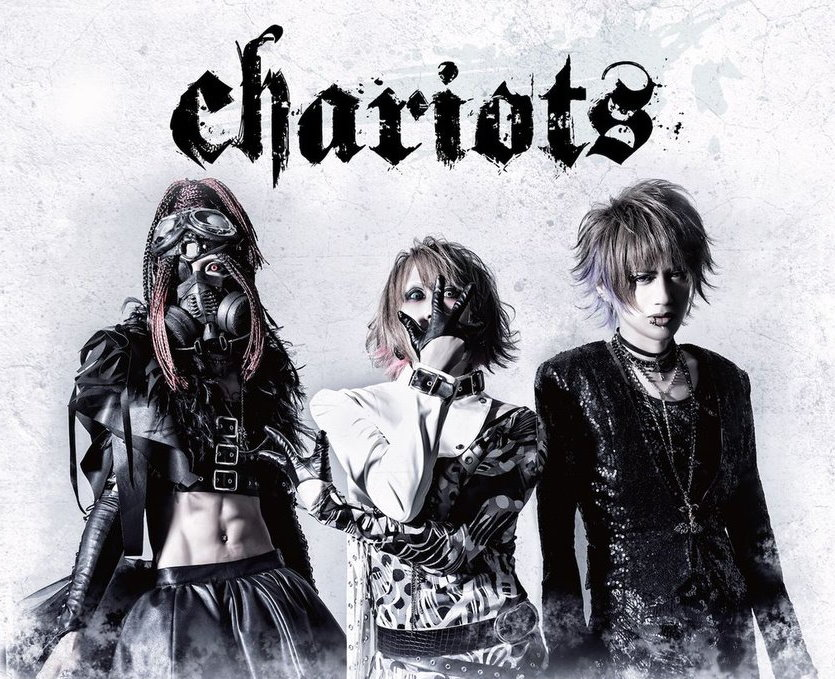 Chariots to Disband