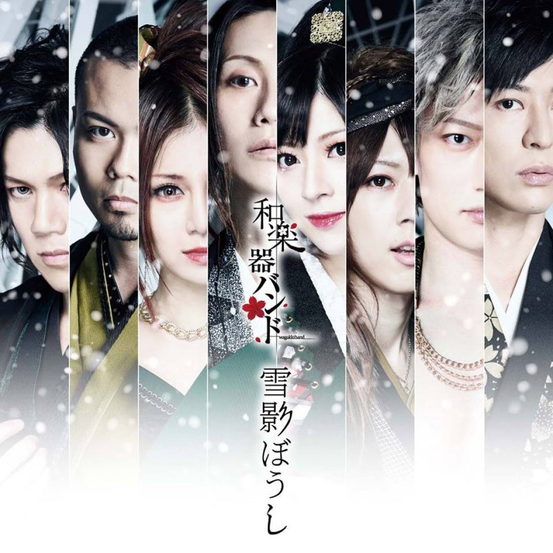 Wagakki Band to Release 2nd Single