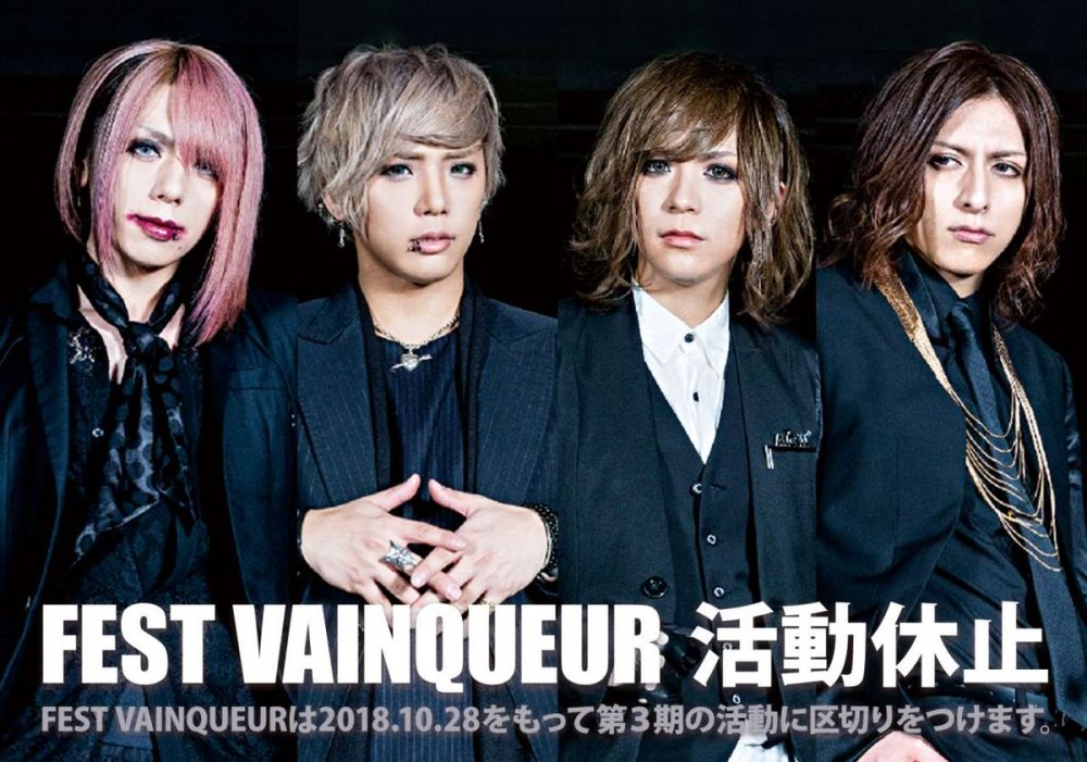 FEST VAINQUEUR will Take a Break